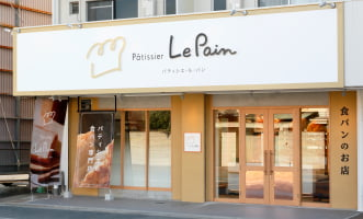 Patissier Le Pain 店頭写真